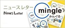 news_mingl150930