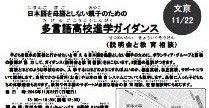 SnapCrab_NoName_2015-10-9_14-54-24_No-00