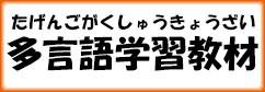 yougo_banner