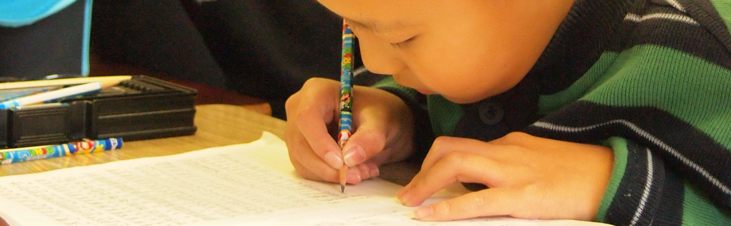 亲子日本语教室